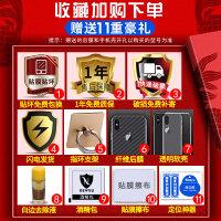 苹果7钢化膜全屏全覆盖iphone8钢化膜7plus抗蓝光8P全包边i7防指纹iphone4.7寸8
