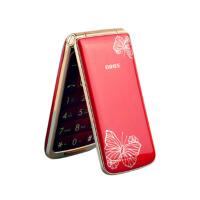 【当当自营】百合 C30A 红色 电信版2G老年人翻盖手机