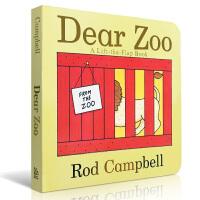 【全场300减100】【送音频】英文原版纸板翻翻书 dear zoo 神奇的动物园立体机关名家吴敏兰书单绘本第82本启蒙