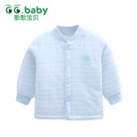 歌歌宝贝宝宝冬装外套 婴儿棉袄厚 宝宝棉服薄棉 新生儿保暖上衣