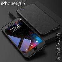 苹果6splus手机壳iphone6磨砂硬壳6s前后i7plus全包边8p超薄防摔保护套sp潮男女黑