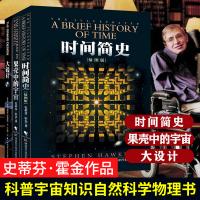英语中考(3版)全新修订,刘锐诚,中国青年出版社9787500647904      216