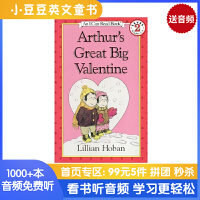 Arthur's Great Big Valentine 亚瑟的伟大情人节 [4-8岁]