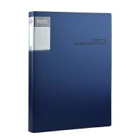金得利商务金属色插袋资料册20页/30页/40页/60页A4文件册档案夹
