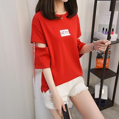 2018新款夏季韩版宽松纯色字母拼接袖圆领冰丝薄款女针织T恤衫潮