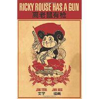 【预订】Ricky Rouse Has a Gun