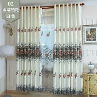 绣花窗帘成品平面全遮光窗帘布料落地窗纱客厅欧式窗帘飘窗卧室