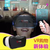 【包邮】暴风魔镜vr眼镜VR 5代plus VR虚拟现实3d眼镜BOX4游戏头盔手机CASE头戴式魔镜3d虚拟现实眼镜