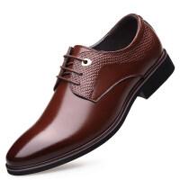 皮鞋男商务秋季男鞋英伦新款韩版休闲青年透气黑色男士正装皮鞋男