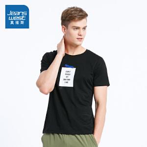 [尾品汇价:47.9元,20日10点-25日10点]真维斯男装夏装 圆领印花短袖T恤