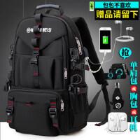 背包男双肩包旅行包户外大容量登山书包轻便旅游行李包休闲时尚