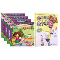 爱探险的朵拉双语听读故事・星星篇 全套共4册 3-4-5-6-7-10岁卡通动漫图画书 原版英语探险故事 儿童智能开发