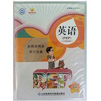 原装正版 义务教育教科书 英语(PEP)(三年级起点) 五年级下册 多媒体同步学习光盘 4CD-ROM 教学教辅 英语学