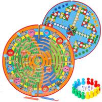 亲子飞行棋力早教磁性迷宫男女孩玩具儿童运笔走珠游戏3-4岁