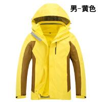 户外冲锋衣女三合一两件套可拆卸男加厚防风防水大码西藏秋冬季潮