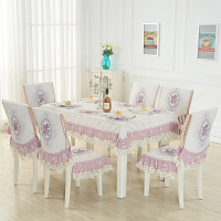 餐桌布椅套椅垫套装田园餐桌椅子套罩家用长方形茶几桌布布艺 /