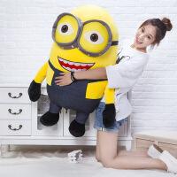 ?可爱萌小黄人公仔毛绒玩具抓布娃娃机玩偶抱枕情人节礼物女生韩国 30厘米