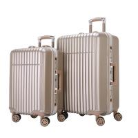 行李箱万向轮女男学生拉杆箱20英寸女旅行箱24英寸男密码箱包潮流铝框拖箱时尚登机箱