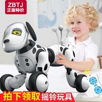 遥控机器狗说话会走儿童玩具 充电动智能机器人1-2-3-6周岁男孩