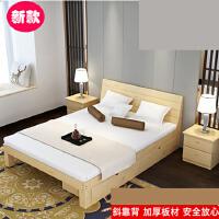 原木实木床1.5双人床1.8单人床架现代简约儿童床1.2米松木床p7c