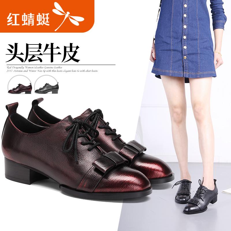 【领劵下单立减120】红蜻蜓女鞋春季新款真皮中跟平跟系带女单鞋蝴蝶结皮鞋女