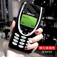 诺基亚手机壳华为p20玻璃nova3/3i个性p10图案p20Pro经典p10plus复古造型nov