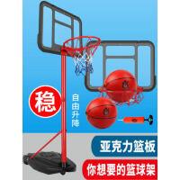 宏登青少年篮球架儿童玩具户外男孩投蓝框子可升降室内10岁投篮架