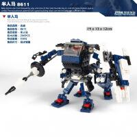古迪gudi半人马星球争霸 启蒙益智组装拼插拼装塑料积木玩具8611