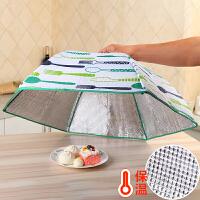 可折叠保温饭菜罩圆形保温盖菜罩子餐桌罩铝箔食物保温罩遮菜大号4lc