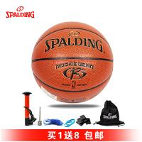 清仓特价斯伯丁 74-582Y 青少年用 室内外休闲运动篮球