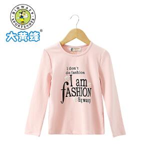 大黄蜂童装 2018年春季新款女童上衣休闲字母纯色圆领水洗长袖T恤