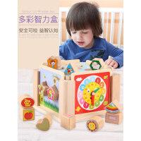 宝宝玩具0-1-2-3周岁婴幼儿童启蒙可啃咬早教益智力积木男孩女孩
