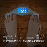 香山家用电子称体重秤成人电子秤人体秤体重称健康秤称重计9005L