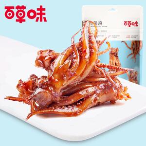 【百草味-鱿鱼须80gx2】手撕鱿鱼足鱿鱼丝即食海鲜休闲零食袋装