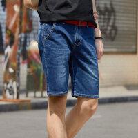 【1件2.5折到手价:23.8】美特斯邦威牛仔短裤男夏装新款时尚个性青少年斜插袋修身牛仔中裤