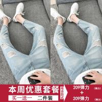 2018破洞九分牛仔裤秋季修身韩版潮流休闲裤宽松小脚裤子港风
