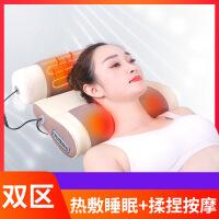 颈椎枕头修复睡觉助睡眠艾草热敷理疗脊椎保健按摩护劲枕专用单人