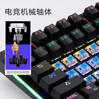 【老徐外设店】黑爵AJAZZ守望者2代机械键盘鼠标套装有线键鼠游戏