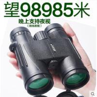 户外运动装备双筒望远镜高倍高清夜视特种兵非人体透视儿童演唱会望眼镜