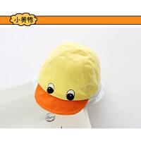 婴儿帽子夏女宝宝鸭舌帽棉布薄款软帽檐棒球帽外出遮阳凉帽公主帽7195 均码 帽围41┆约0~1个月