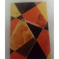 【二手旧书九成新】克罗诺皮奥与法玛的故事 /[阿根廷]胡里奥・科塔萨尔 著;南京大学出版社