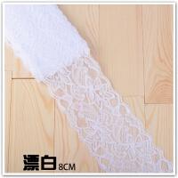 弹力宽蕾丝花边辅料布料沙发服装装饰雪纺彩色黑白网纱棉线 白色 8cm(1米)