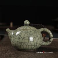 龙泉青瓷茶壶 陶瓷西施壶 紫砂小茶壶单壶家用功夫茶具哥弟窑开片