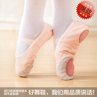 幼儿童舞蹈鞋女软底连功猫爪鞋女童红形体瑜伽芭蕾跳舞演出鞋