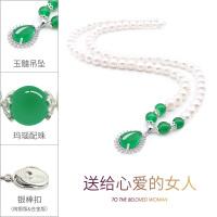 淡水珍珠项链绿玛瑙吊坠颈饰天然近圆饱满正品套装送妈妈婆婆礼物 8-9mm