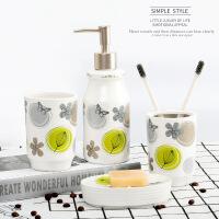 刷牙杯套装陶瓷简约印花陶瓷卫浴套装洗漱浴室用品四件套漱口杯刷牙杯套装