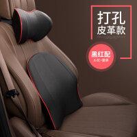 汽车通用头枕腰靠记忆棉护颈靠枕新内饰改装靠垫汽车用品
