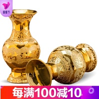 花瓶陶瓷金供佛花瓶一对供瓶佛堂仙堂财神供具摆件莲花瓶佛具用品