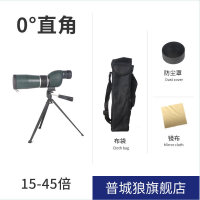 单筒高倍高清望远镜变倍户外夜视手机1000倍观鸟镜观靶镜大口径