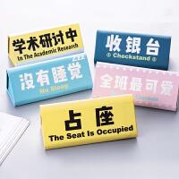 韩版ins潮个性笔袋 占座日系搞怪创意少女心初中生男文具盒小学生
